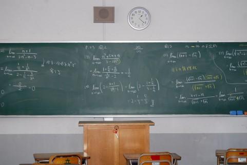 【Vol.332】これからの教育はどう変わる?
