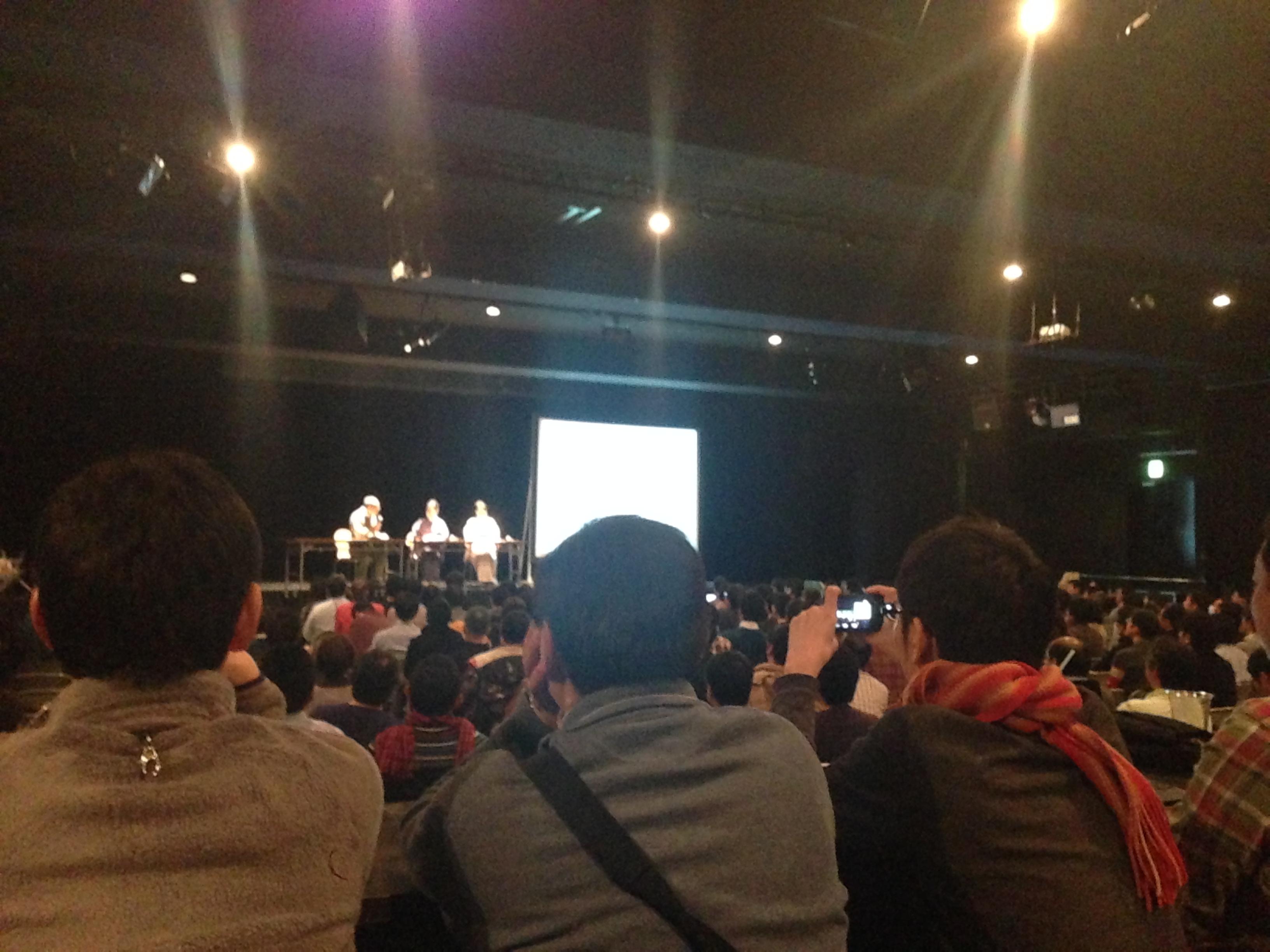 インデックス投資ナイト2014に参加してきました!(その1)