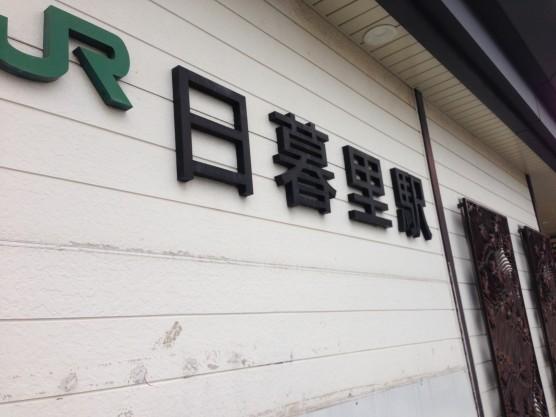 写真 2014-05-05 14 47 57