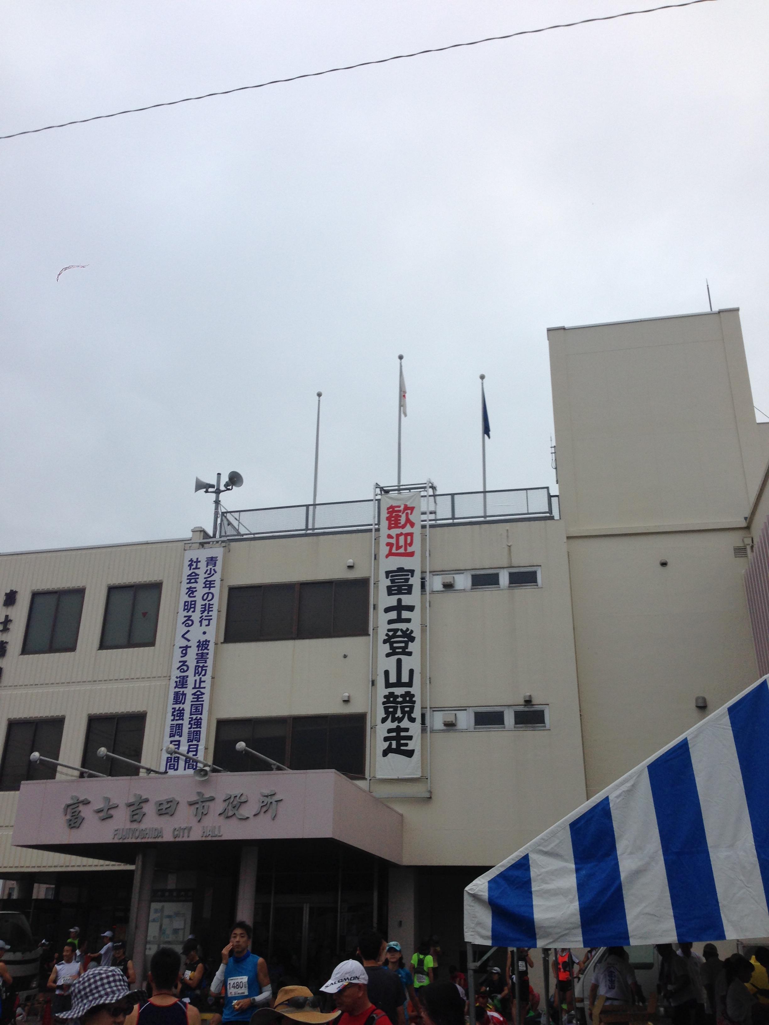 初めての山登り!第67回富士登山競走五合目コース完走記(前編)。