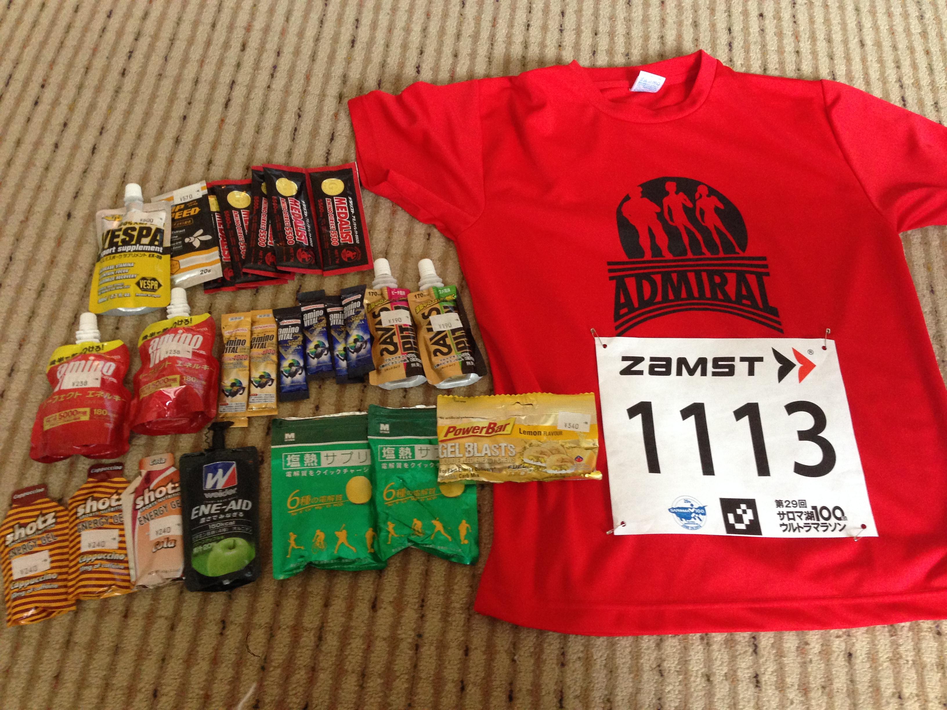 タイムを狙え!第29回サロマ湖100kmウルトラマラソン完走記その2。
