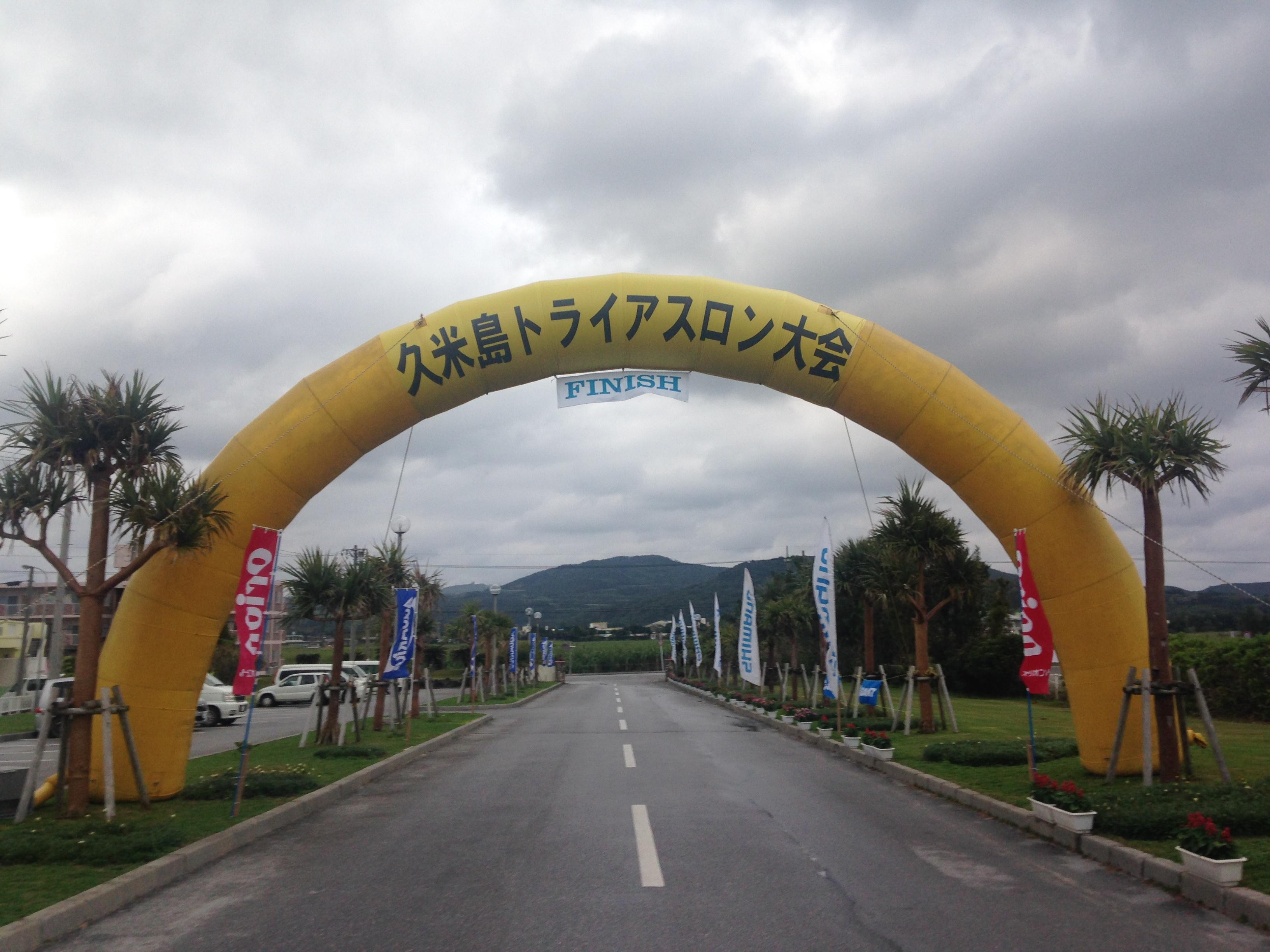 Road To Triathlete~第1回久米島トライアスロンでトライアスリートになったカナヅチ男の物語その9~レースまで編その2