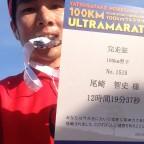 第21回星の郷八ヶ岳野辺山高原100kmウルトラマラソン完走記~ランの不調を乗り越えて~その1