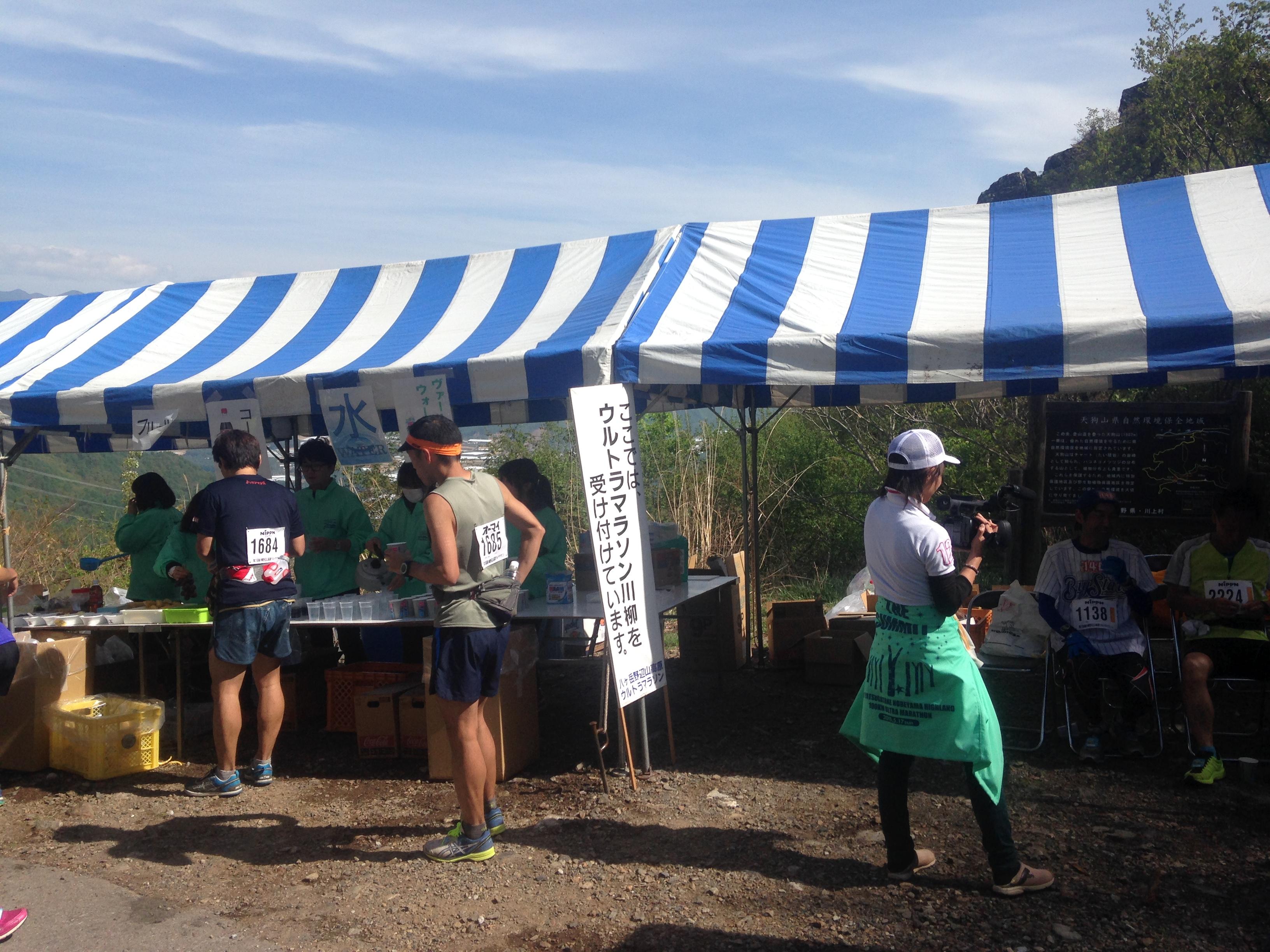 第21回星の郷八ヶ岳野辺山高原100kmウルトラマラソン完走記~ランの不調を乗り越えて~その15
