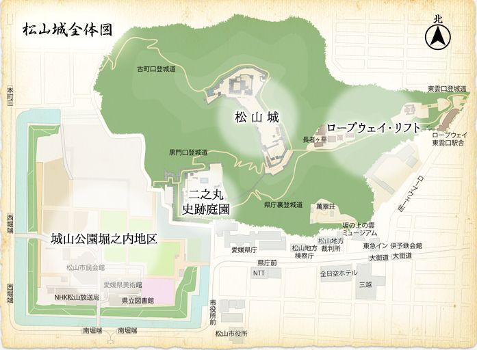 松山城へ行くならロープウェイよりリフトがオススメ!