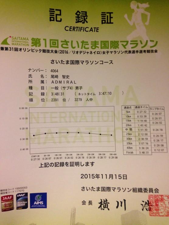 2015-12-09 23.37.58