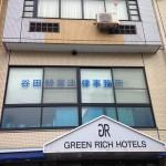 宮崎旅行記その3~宿泊先はグリーンリッチホテル宮崎。立地がリッチでした。