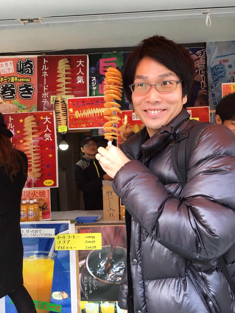 宮崎旅行記その6~青島太平洋マラソン2015。ドラえもん人気にやられる。