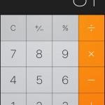 テキストの例題は,かけ算の九九だと思ってやりなさい。
