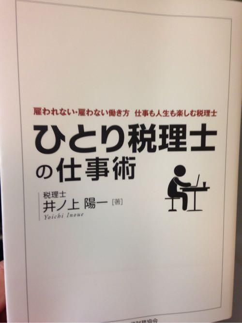 宮崎旅行記その1~乳児を飛行機に乗せるときは頑張って寝かしつけよう!