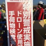 京都マラソン2016レポートその2~スタートまでスムーズです~