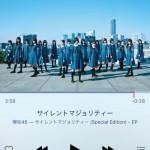欅坂46のサイレントマジョリティーを聴いて朝から泣いてしまった。
