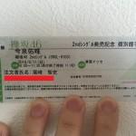 たった5秒の握手のために4時間以上使って欅坂46の握手会に行ってきた話。