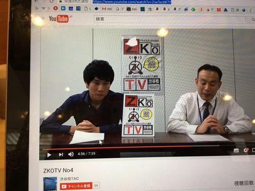 【会計士】ZKOTV(ザキオTV)第4弾のご紹介と第5弾の予告。