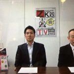 【ZKOTV】東京オリンピックを会計士として迎えよう!2019年合格に向けた動画公開!