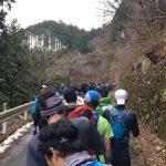32kmから17kmに変更となった第9回ハセツネ30K完走記その2~前半~