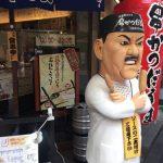 大阪に行ったら串カツだるまへGO!まじうまいです。※写真なし