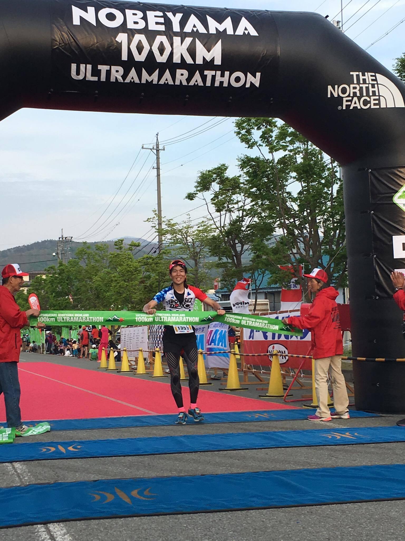 2017年野辺山ウルトラマラソンを振り返るブログ。記録編