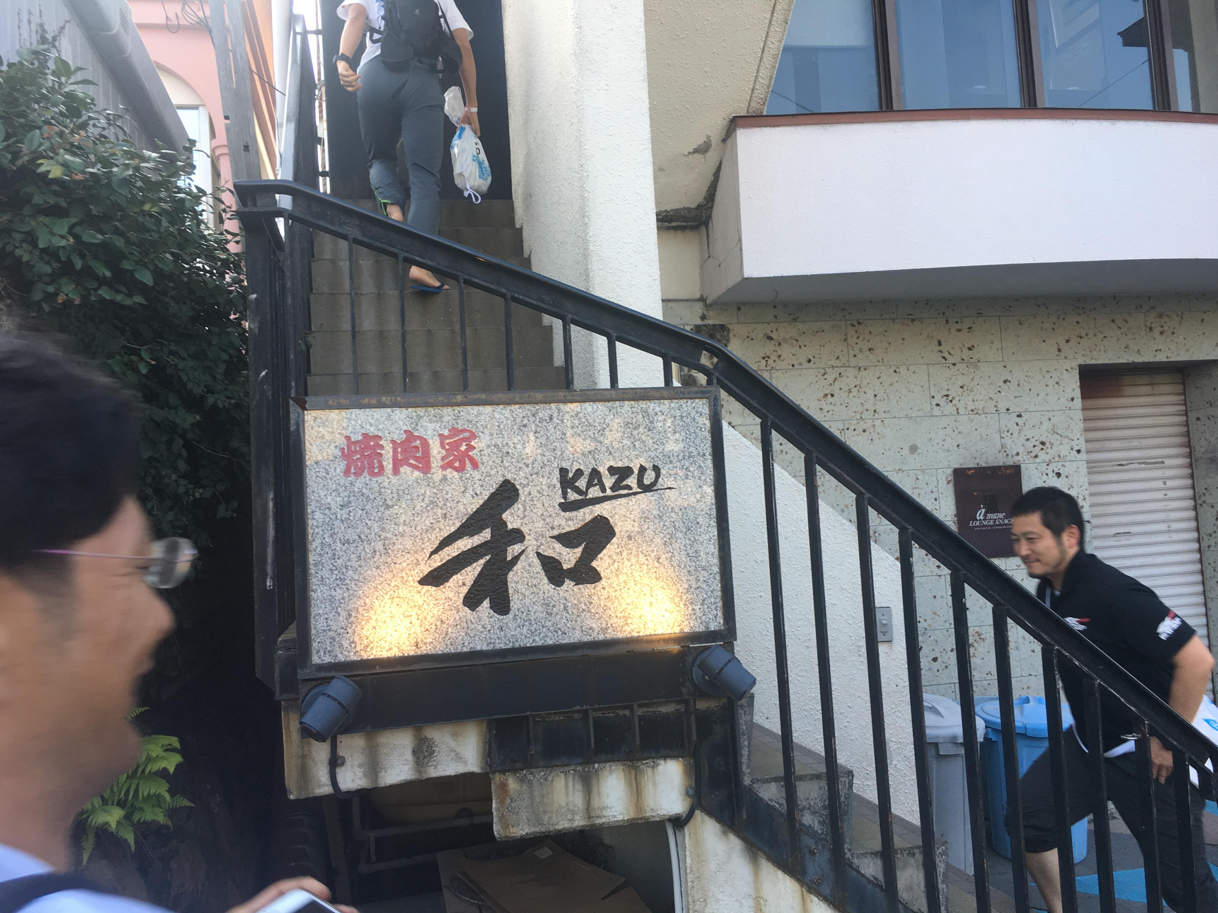 バラモンキング2017完走記その13~言い訳要素を排除せよ~
