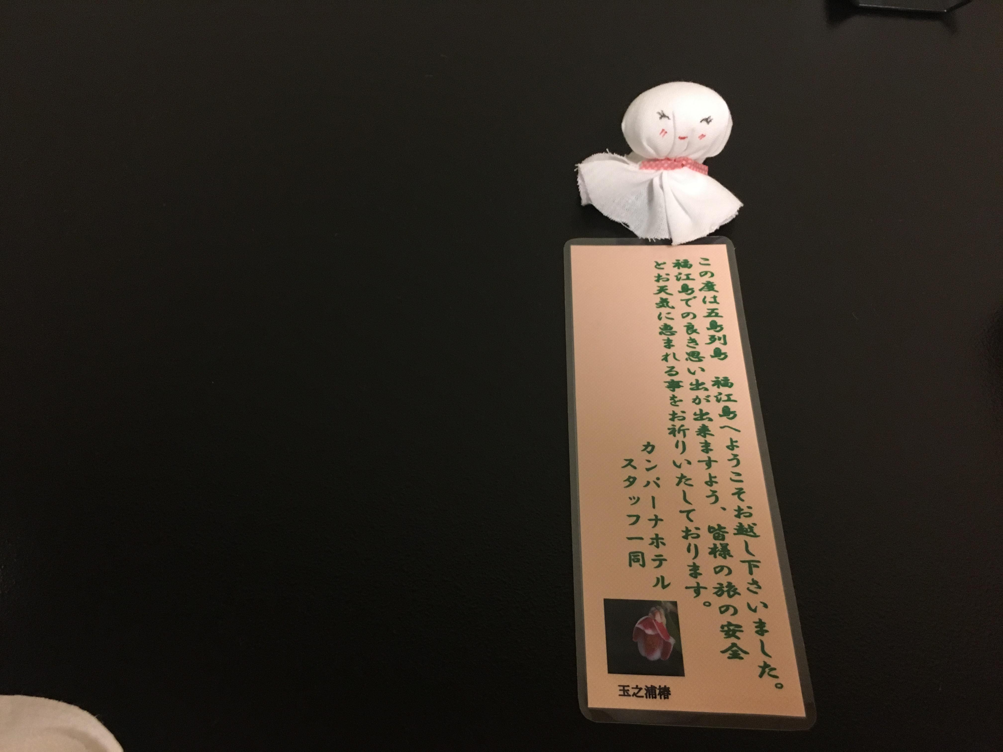 バラモンキング2017完走記その14~前々夜~