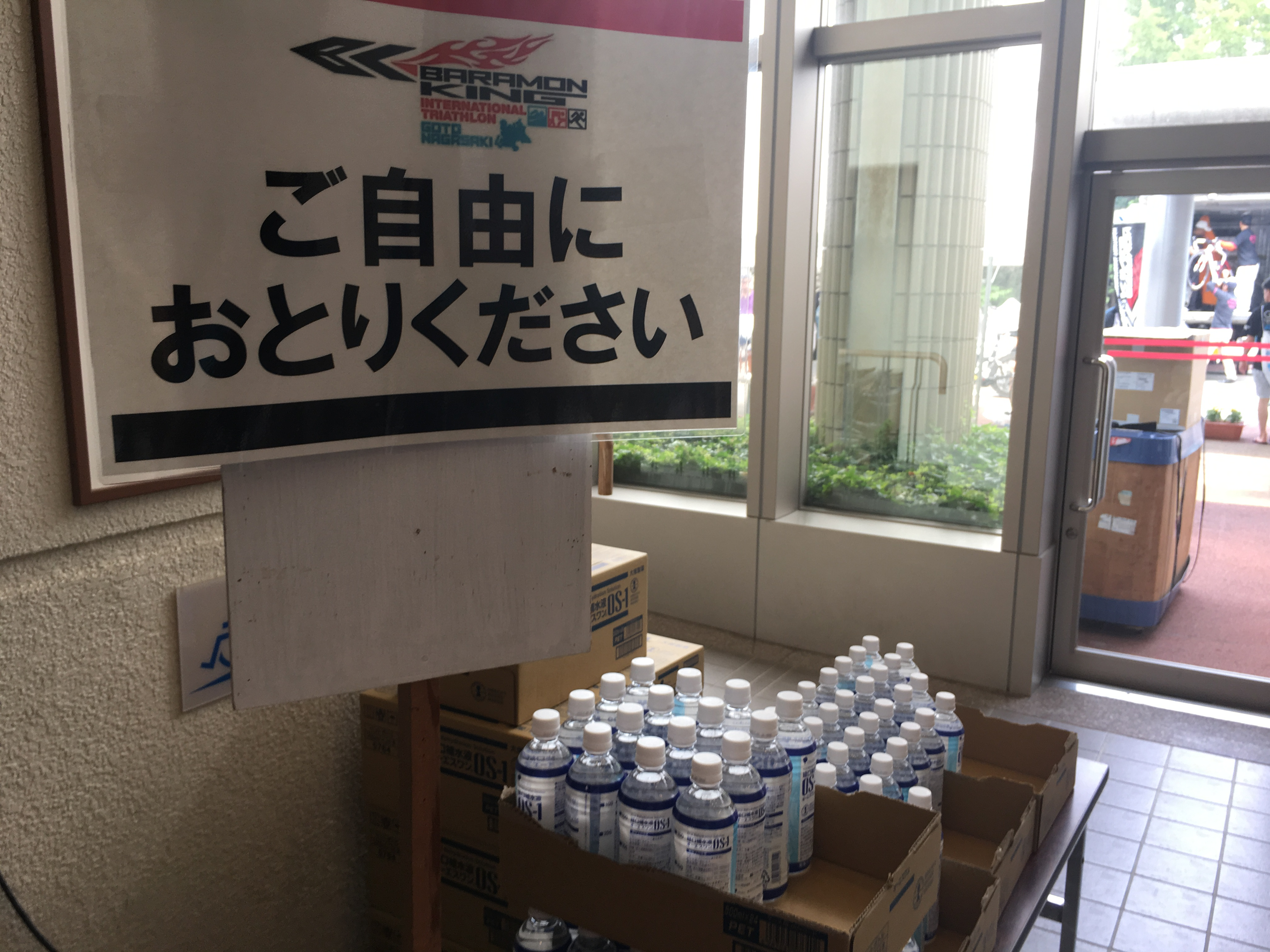 バラモンキング2017完走記その11~懐の深さを見せつける五島~
