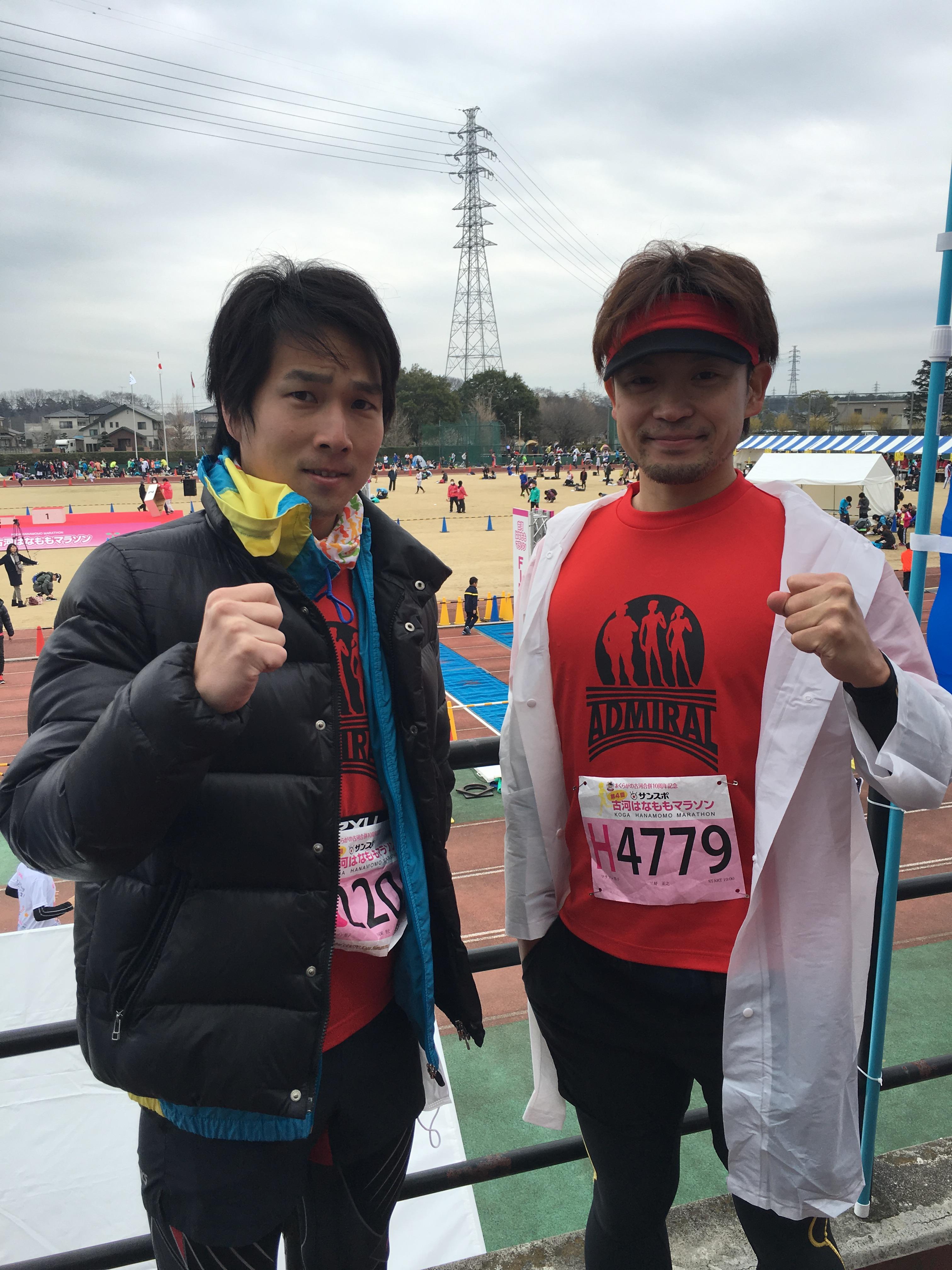 バラモンキング2017完走記その38~初めて会えたみよっしー~