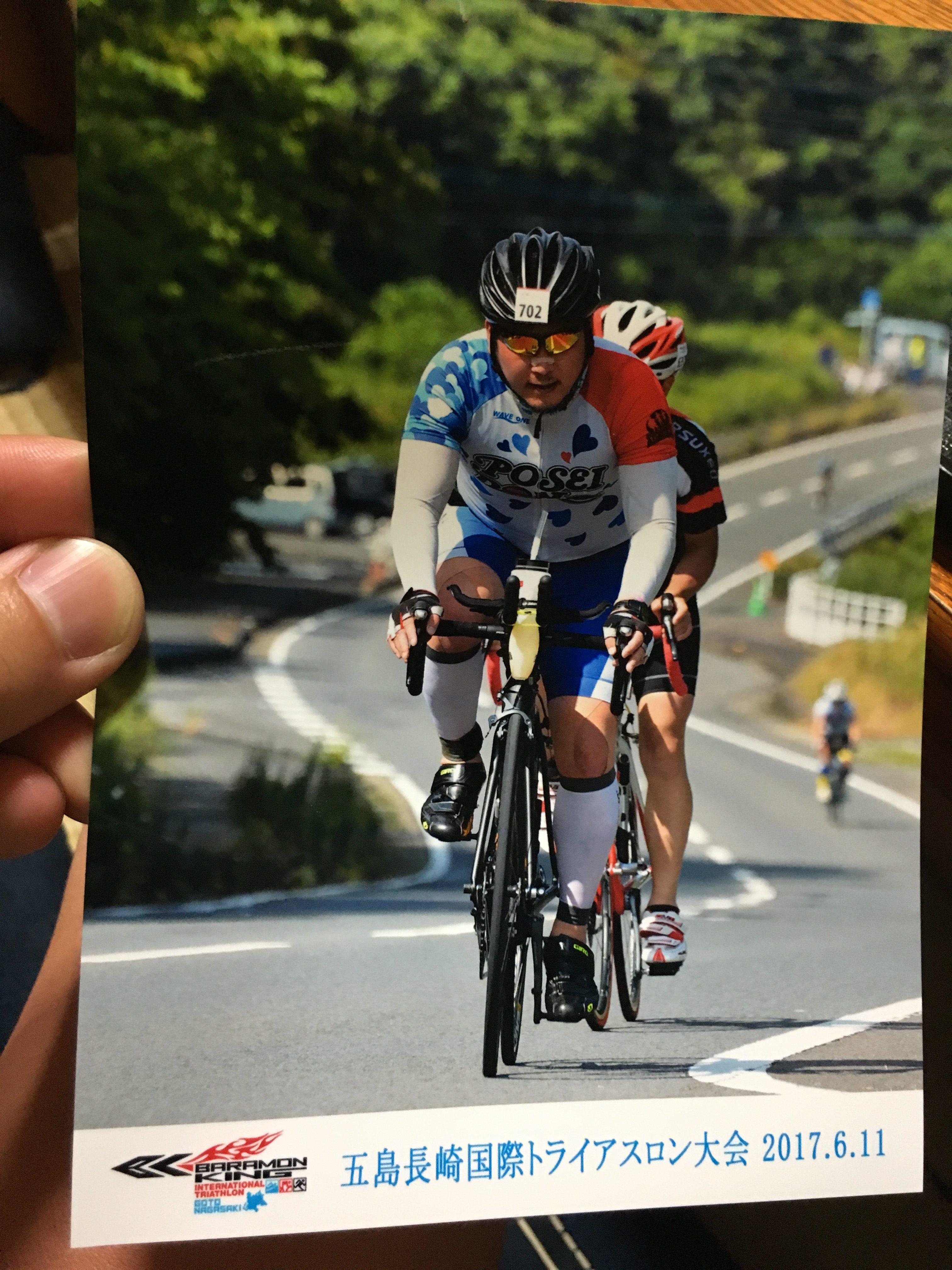 バラモンキング2017完走記その25~上を見よう~