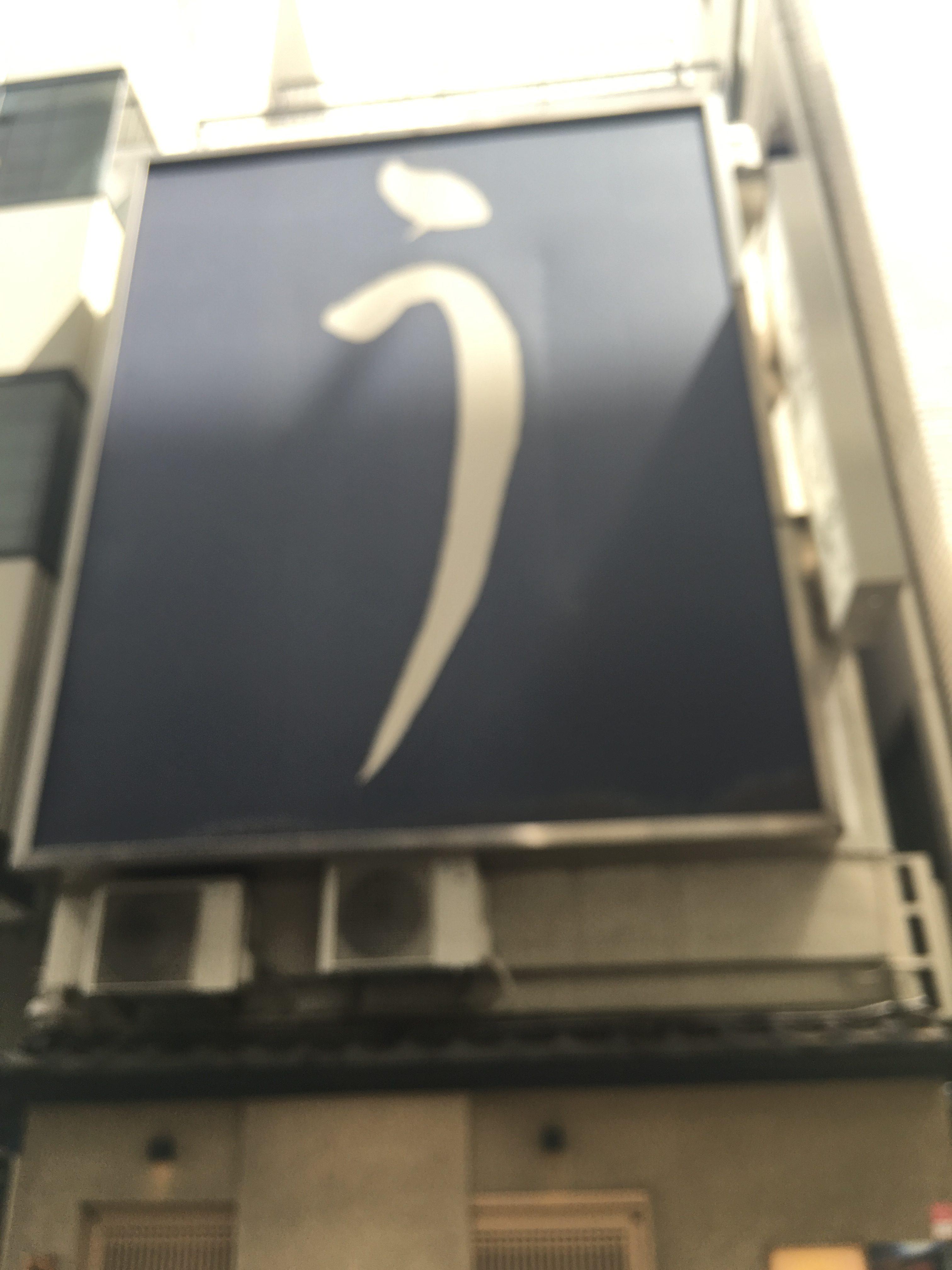 バラモンキング2017完走記その59~辛いときに思い出すこと~