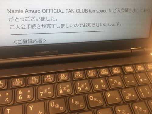 引退発表後に安室ちゃんのファンクラブに入会したのは、どこのどいつだ~!?私だよ!