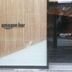 Amazon Barレポート。雰囲気良し、価格良し。体験してみるべし。
