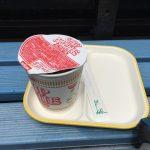 日本で2番目にうまかったカップヌードルの話。