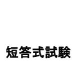 TACデータリサーチ中間発表!