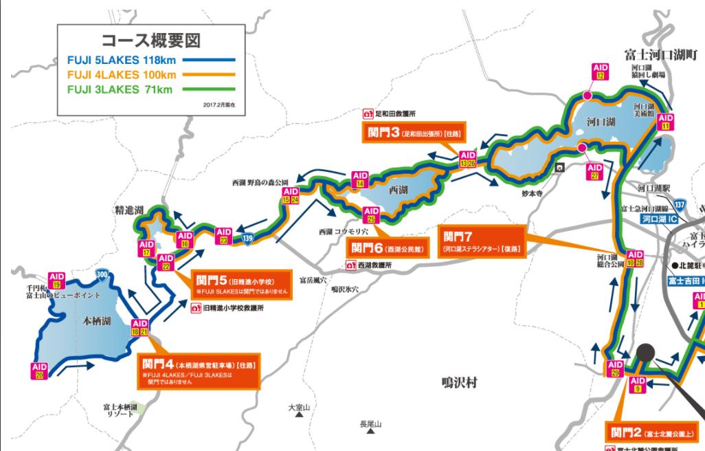 第28回チャレンジ富士五湖ウルトラマラソン118kmの部~完走記⑨第三関門から第四関門まで