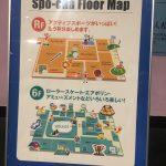 子連れでも楽しめるスポッチャ。板橋店に行ってきました。