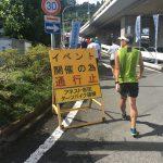箱根ターンパイクをひたすら登るレースに出てきました。つらいけど楽しいよ!