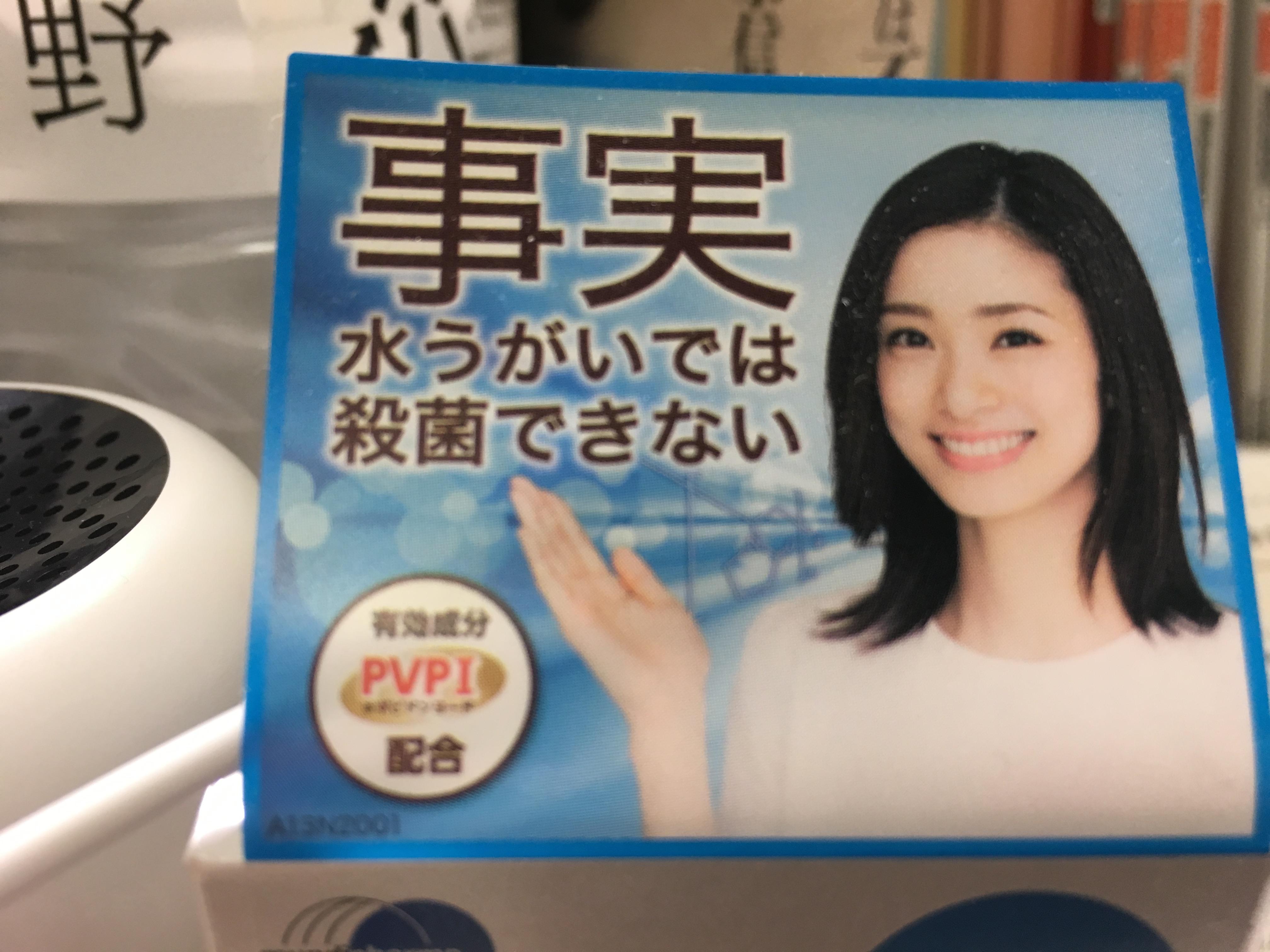 風邪対策も徹底的にやりましょう。マスク、手洗いうがい、加湿器。