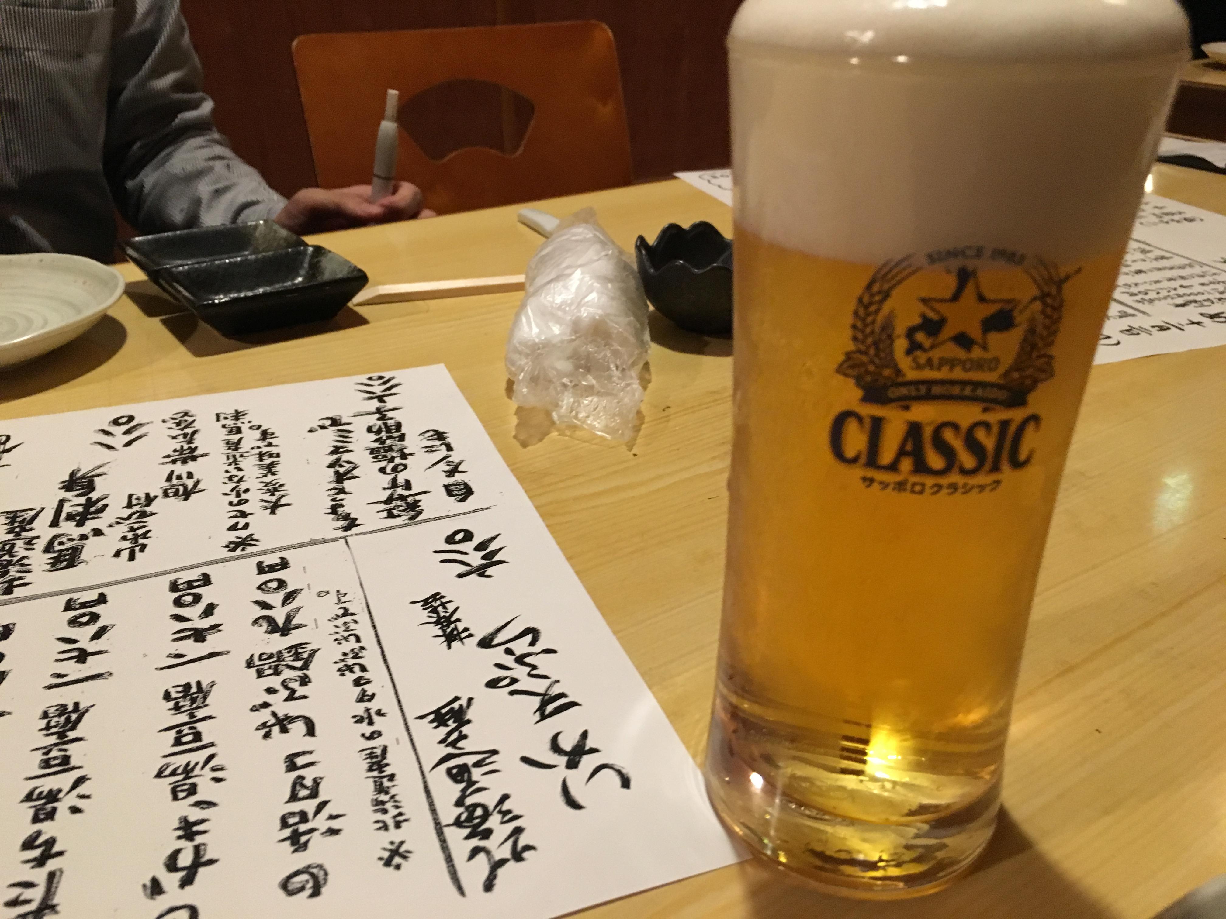 平成最後の平日をあなたはどう過ごしますか?